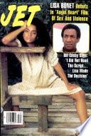 23 мар 1987