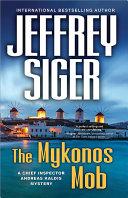 The Mykonos Mob [Pdf/ePub] eBook