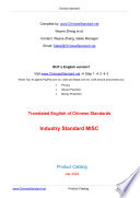 Miscellaneous Product Catalog  Translated English of Chinese Standard   MT  MT T  MTT  Book