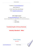 Miscellaneous Product Catalog. Translated English of Chinese Standard. (MT; MT/T; MTT)