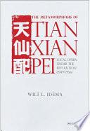 The Metamorphosis of Tianxian pei