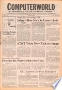 1979年12月10日