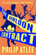 The Kowloon Contract