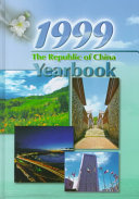 The Republic of China Yearbook 1999