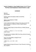 Japanese Studies Around the World