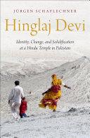 Hinglaj Devi [Pdf/ePub] eBook
