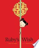 Ruby s Wish
