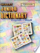 Bharat Junior English-Hindi Dictionary