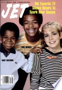 27 сен 1982