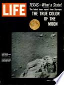 1 јул 1966