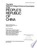 The 1978 National College Entrance Examination in the People s Republic of China