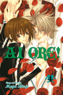 Ai Ore!, Vol. 4 ebook
