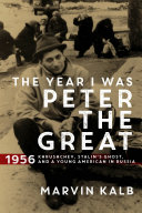 The Year I Was Peter the Great Pdf/ePub eBook