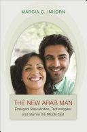 The New Arab Man
