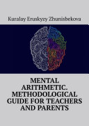 Mental arithmetic  Methodological guide for teachers and parents