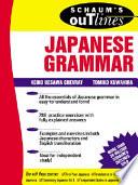 Schaum's Outline of Japanese Grammar