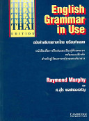 English Grammar in Use with Answers  Thai Edition