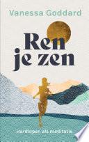 Ren Je Zen