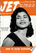Aug 12, 1954