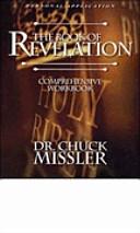 Revelation Commentary