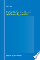 The Right to Leave and Return and Chinese Migration Law