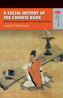 A Social History of the Chinese Book
