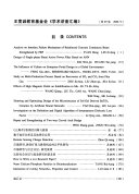 When Continents Collide Geodynamics And Geochemistry Of Ultrahigh Pressure Rocks [Pdf/ePub] eBook