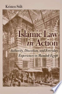 Islamic Law in Action