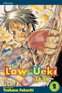 The Law of Ueki  Vol  2