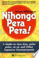 Nihongo Pera Pera