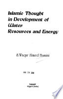 Islamic Thought in Development of Water Resources and Energy