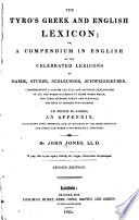 The Tyro's Greek and English Lexicon