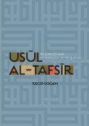 Usul al Tafsir