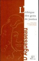 L'éthique des gens de justice