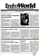 15 сен 1980