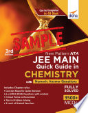 (FREE SAMPLE) New Pattern NTA JEE Main Quick Guide in Chemistry with Numeric Answer Questions 3rd Edition