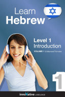 Learn Hebrew   Level 1  Introduction to Hebrew
