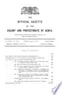 1926年8月25日