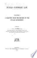 Punjab Customary Law