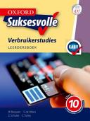 Books - Oxford Suksesvolle Verbruikerstudies Graad 10 Leerdersboek | ISBN 9780199053919