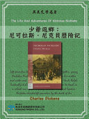 The Life And Adventures Of Nicholas Nickleby (少爺返鄉:尼可拉斯.尼克貝歷險記)