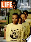 15 јул 1966
