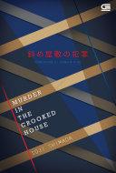 Pdf Pembunuhan di Rumah Miring (Murder in the Crooked House) Telecharger