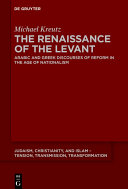 The Renaissance of the Levant Pdf/ePub eBook