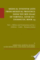Medical Synonym Lists From Medieval Provence Shem Tov Ben Isaac Of Tortosa Sefer Ha Shimmush Book 29