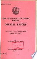 Debates, Official Report