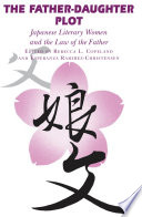 The father-daughter plot  : Japanese literary women and the law of the father