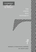The Greek New Testament  Grey Imitation Leather TH512 NT