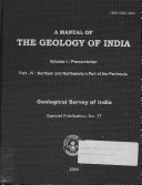 A Manual of the Geology of India  Precambrian  pt  1  Southern part of the peninsula