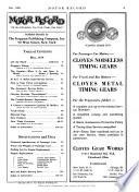 Motor Record